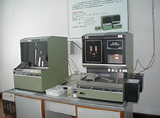 Analyzer of Carbon and Sulfur
