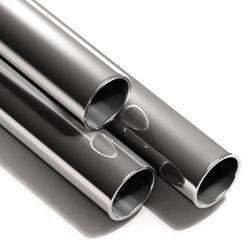 Nickel-Tube
