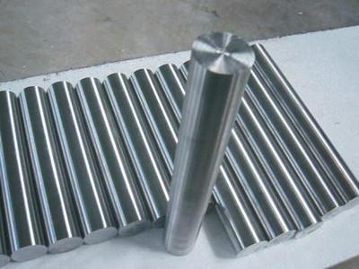 Tantalum Material